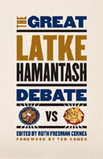 The Great Latke-Hamantash Debate