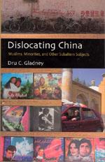 Gladney on Uighur Identity in Modern China