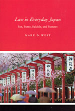 Review: Mark D. West, Law in Everyday Japan