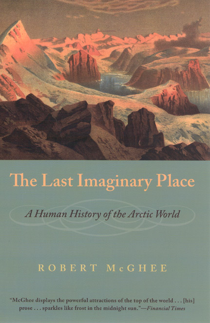 Press Release: McGhee, The Last Imaginary Place