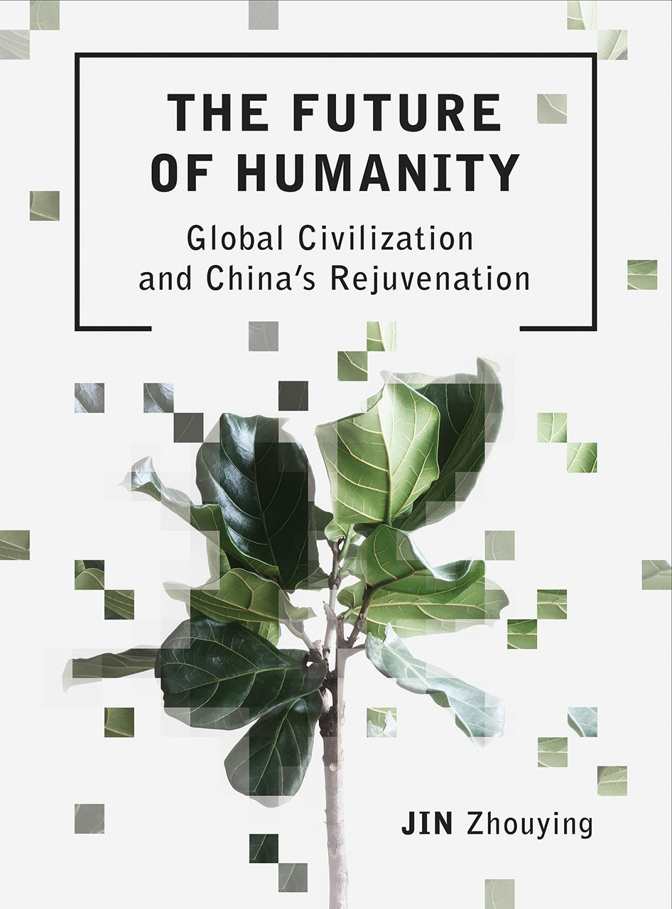 The Future of Humanity: Global Civilization and China's Rejuvenation
