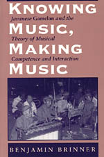 Knowing Music, Making Music