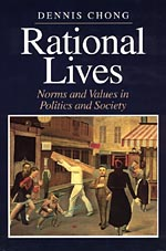 Rational Lives