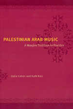 Palestinian Arab Music