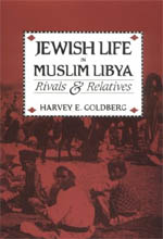 Jewish Life in Muslim Libya: Rivals and Relatives