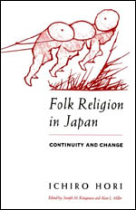 Folk Religion in Japan