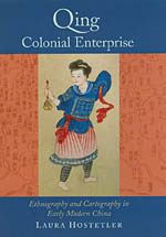 Qing Colonial Enterprise: Ethnography and Cartography in Early Modern China