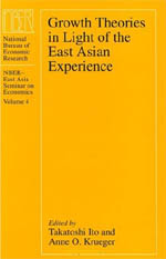 East asian experience