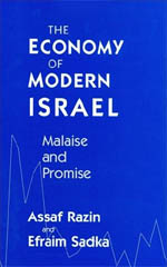 The Economy of Modern Israel