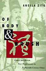 Of Body and Brush: Grand Sacrifice as Text/Performance in Eighteenth-Century China