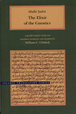 The Elixir of the Gnostics: A parallel English-Arabic text