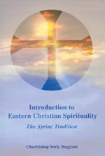 Introduction to Eastern Christian Spirituality