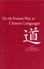 On the Formal Way to Chinese Languages