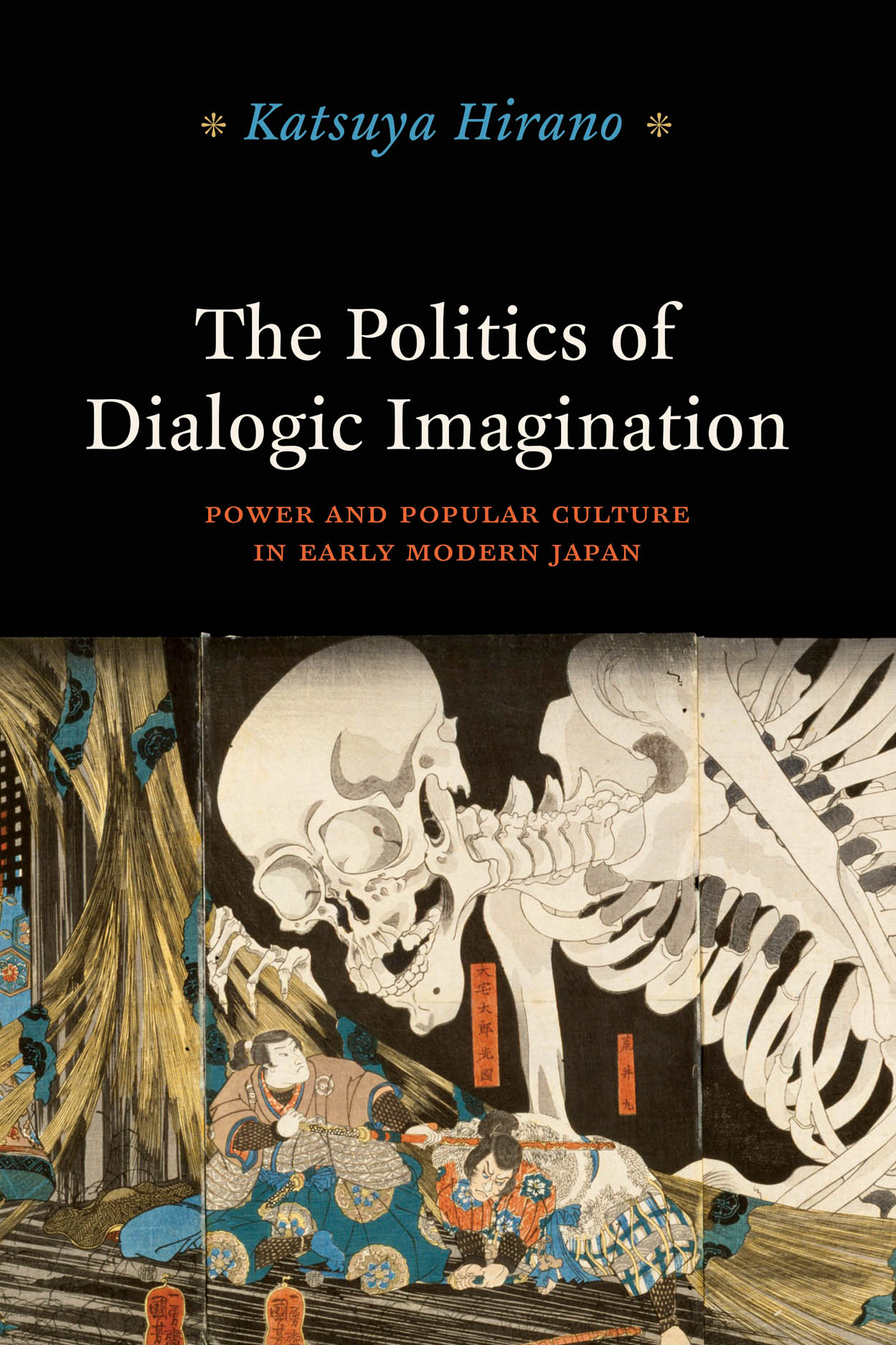 The Politics of Dialogic Imagination