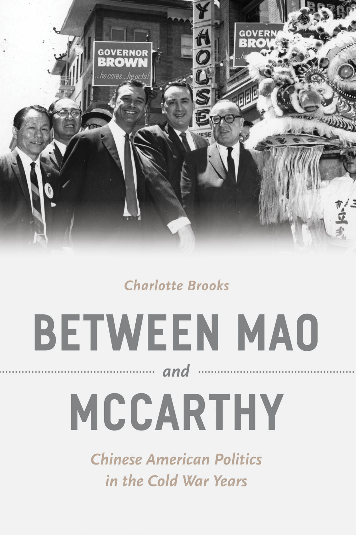 Between Mao and McCarthy