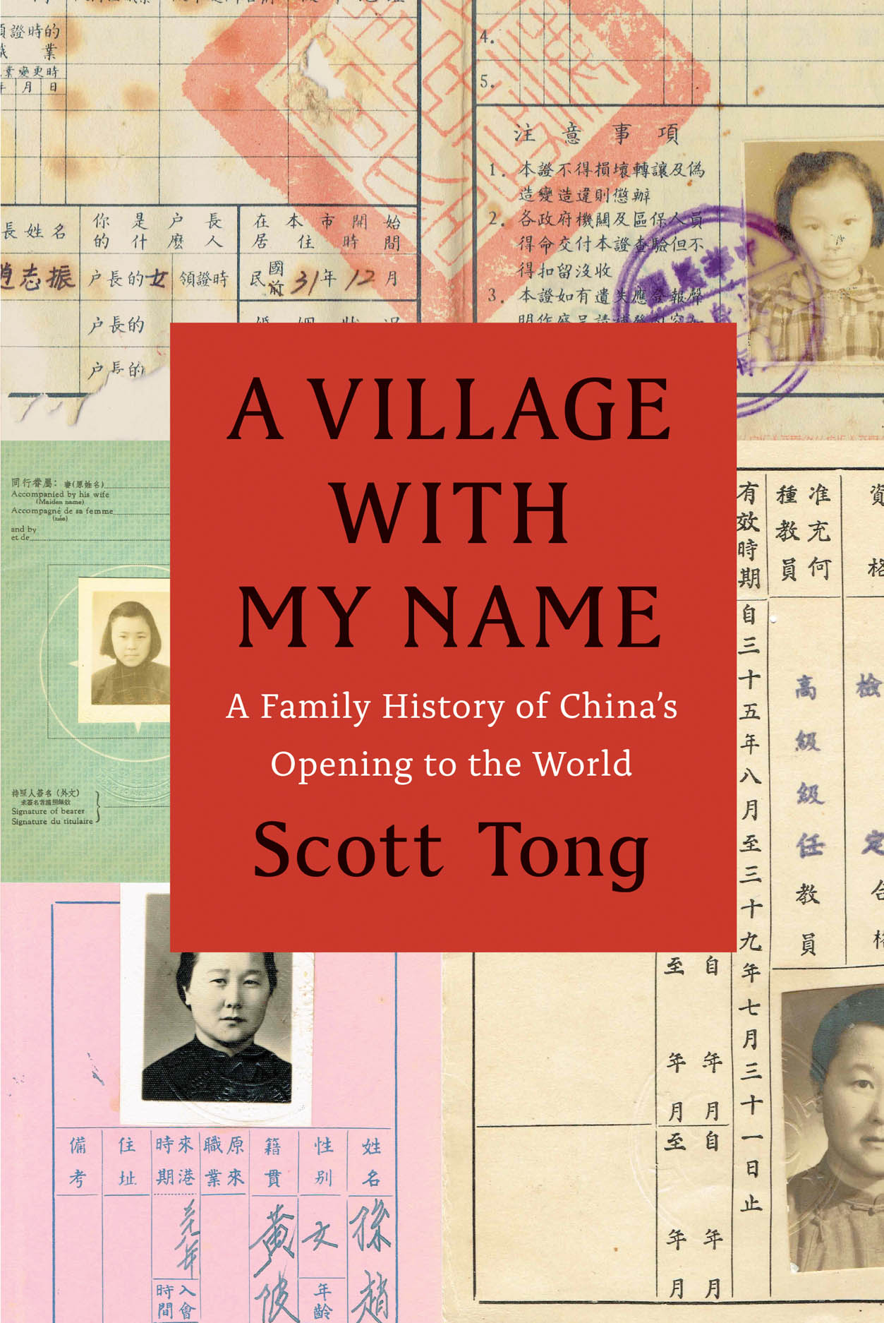 Going home for the Holidays? Take Scott Tong's Fascinating Family History with You.