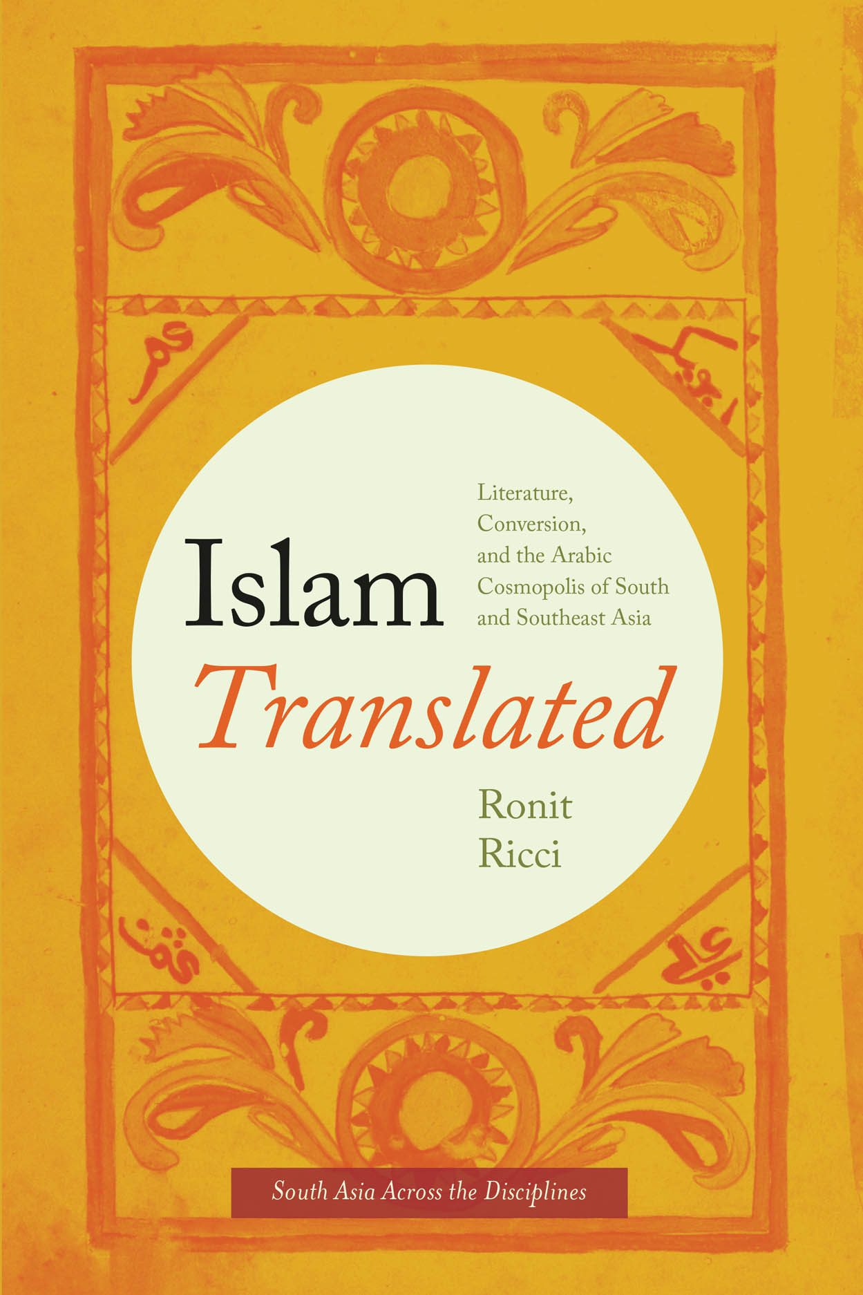 Islam Translated