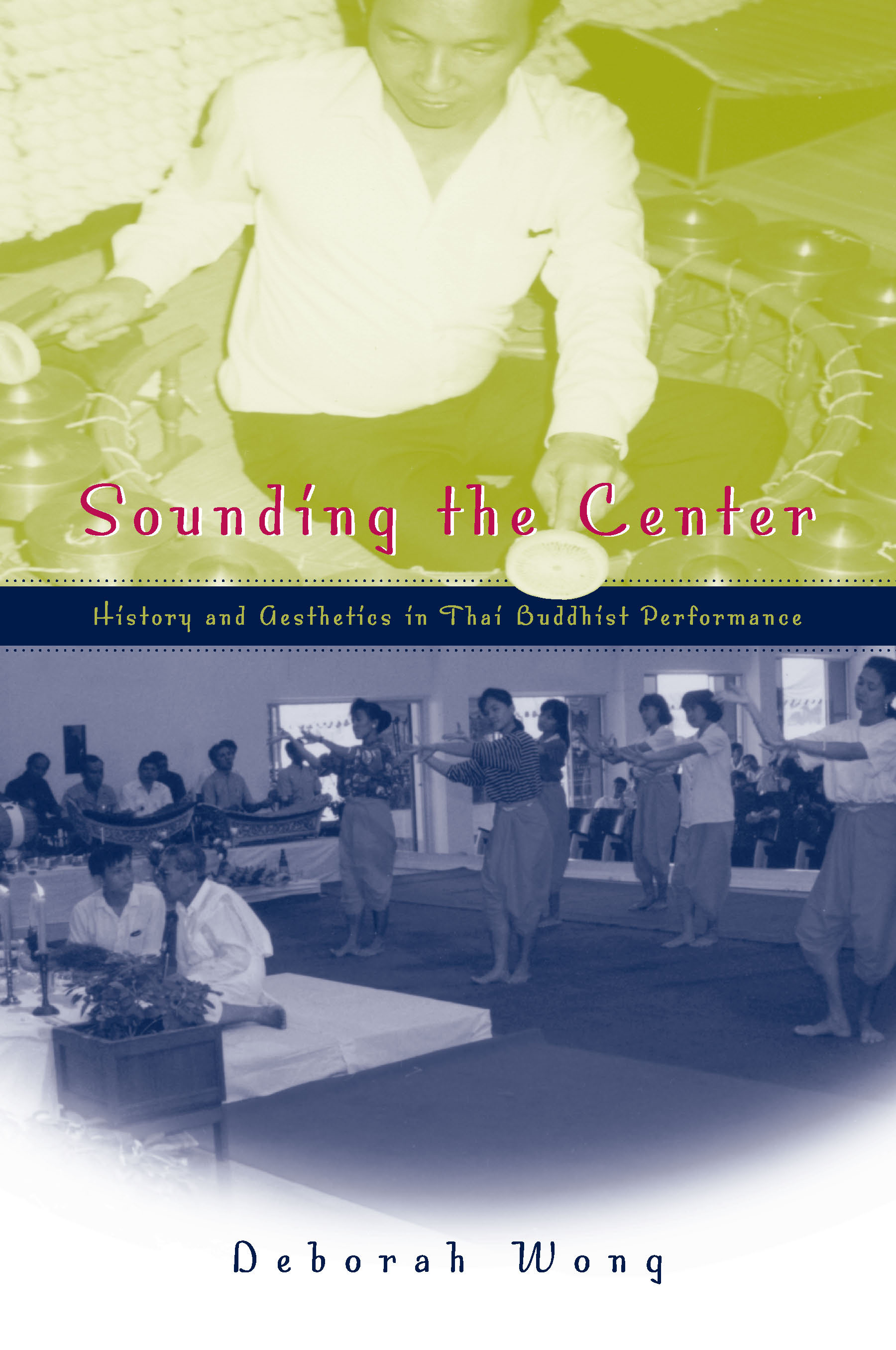 Sounding the Center