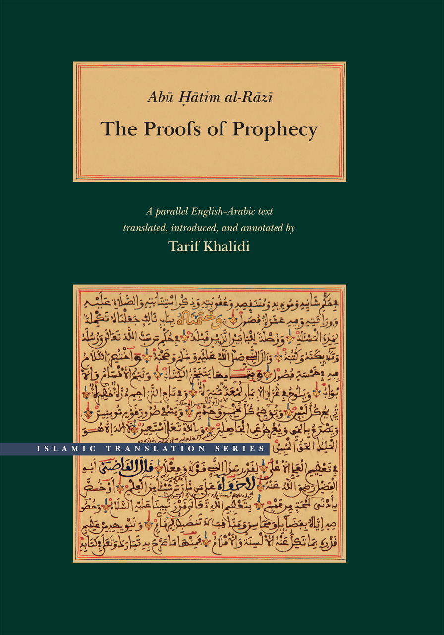 Abu Hatim al-Razi: The Proofs of Prophecy: A Parallel Arabic-English Text