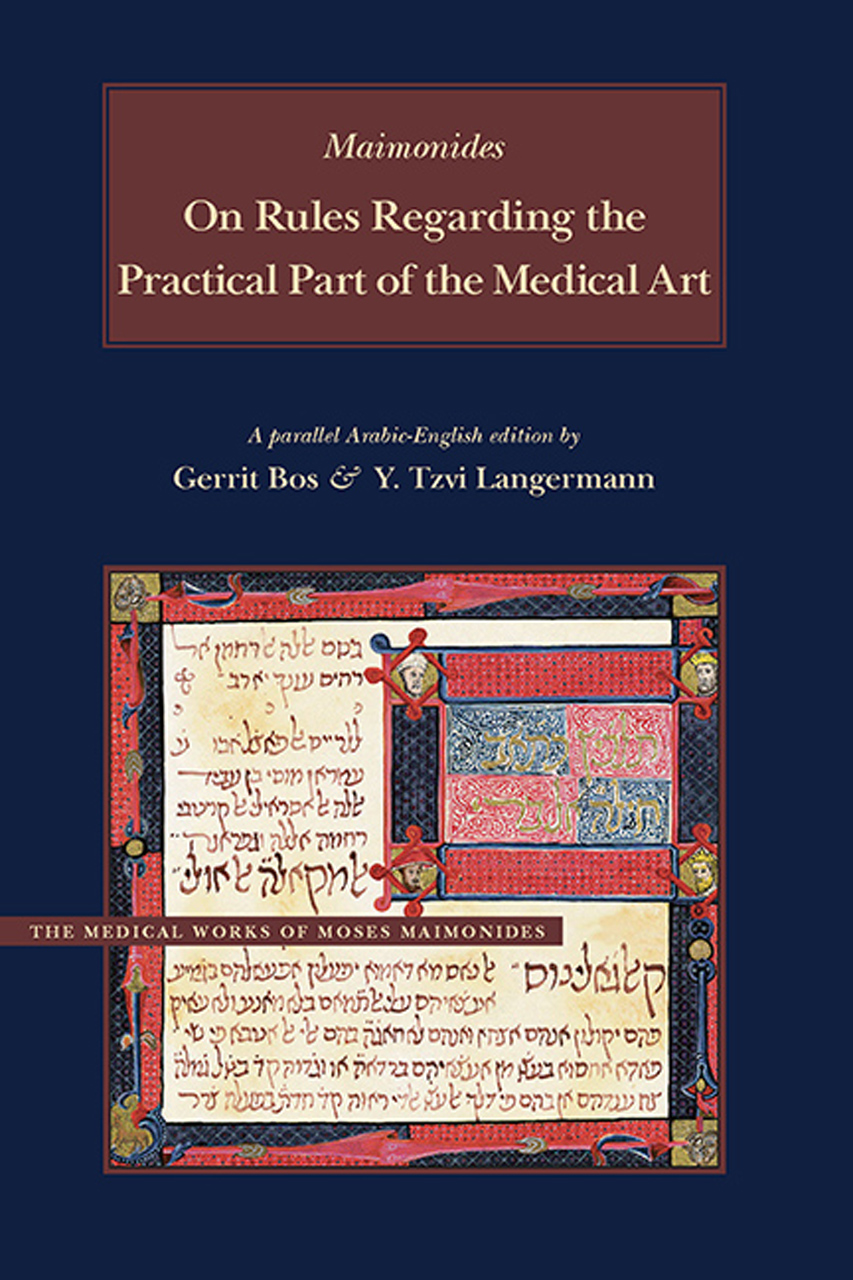 On Rules Regarding the Practical Part of the Medical Art: A Parallel English-Arabic Edition and Translation