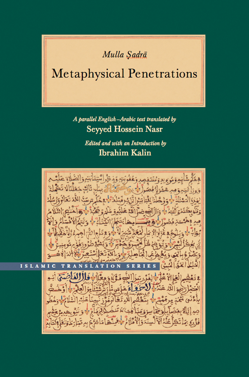 Metaphysical Penetrations: A Parallel English-Arabic Text