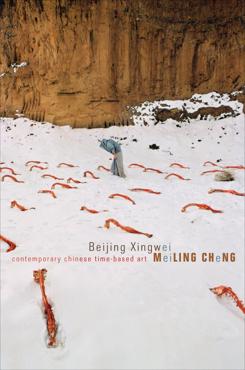 Beijing Xingwei: Contemporary Chinese Time-based Art