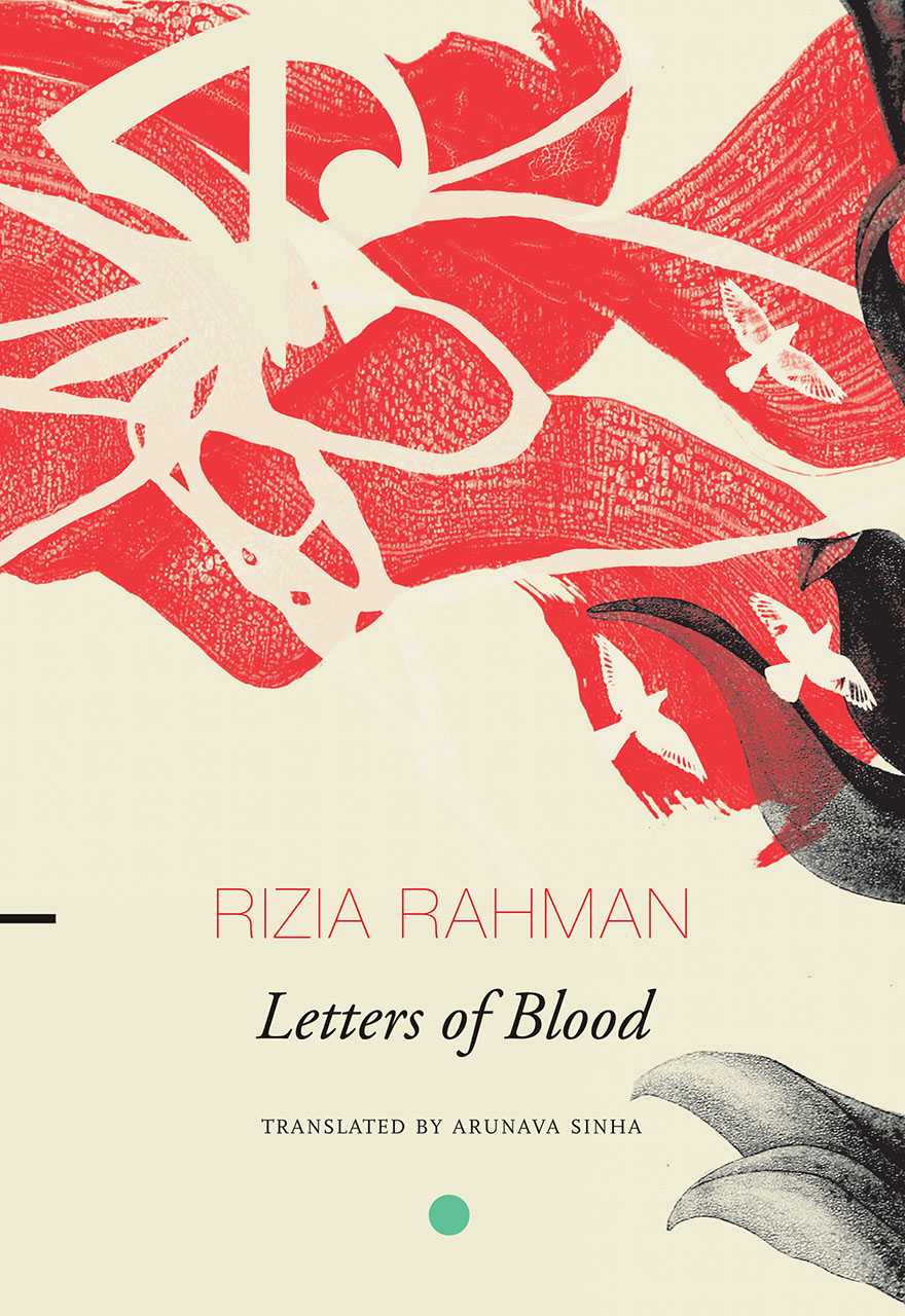 Letters of Blood