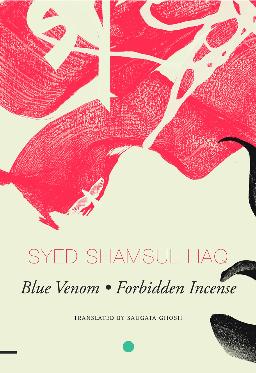 Blue Venom and Forbidden Incense: Two Novellas