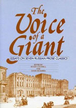 The Voice Of A Giant: Essays on Seven Russian Prose Classics