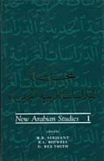 New Arabian Studies Volume 1