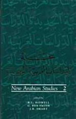 New Arabian Studies Volume 2