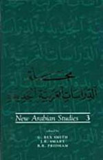 New Arabian Studies Volume 3