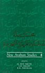 New Arabian Studies Volume 4