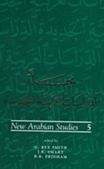 New Arabian Studies Volume 5