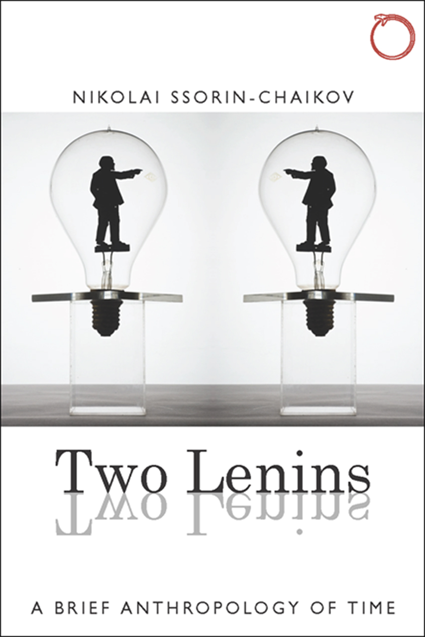 Two Lenins: A Brief Anthropology of Time