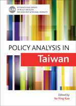 Policy Analysis in Taiwan