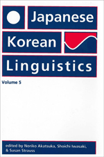 Japanese/Korean Linguistics, Volume 5