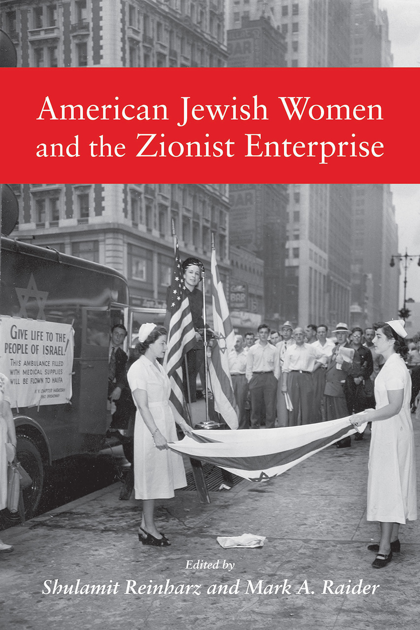American Jewish Women and the Zionist Enterprise
