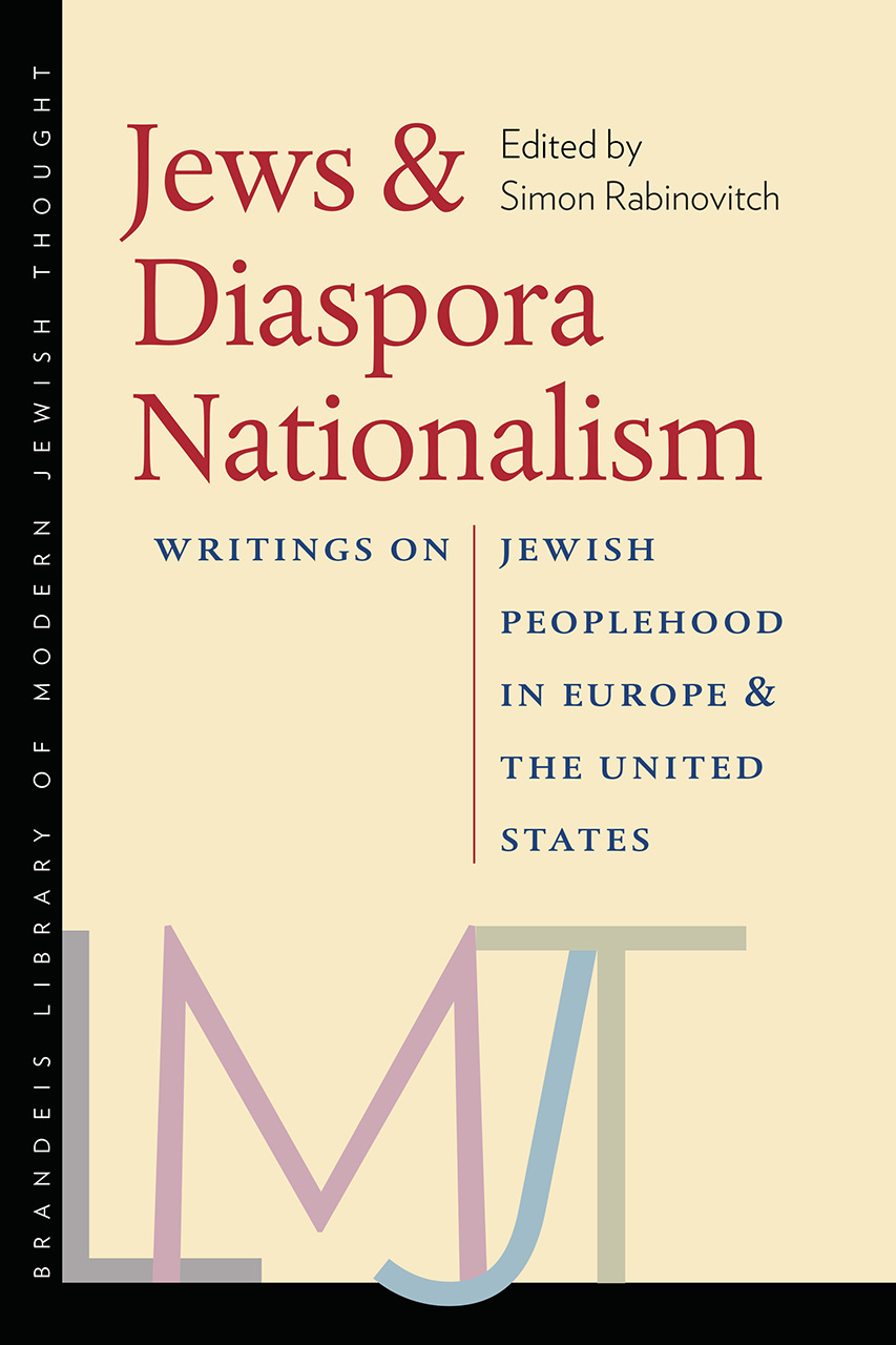 Jews and Diaspora Nationalism