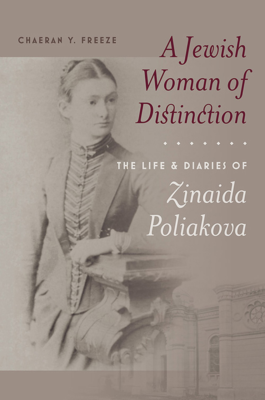 A Jewish Woman of Distinction: The Life and Diaries of Zinaida Poliakova