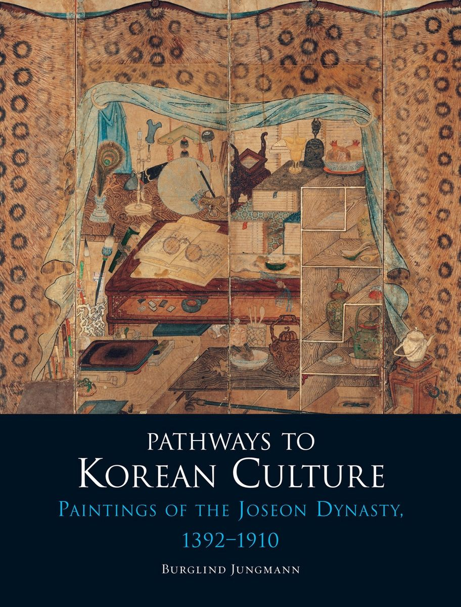 Pathways to Korean Culture