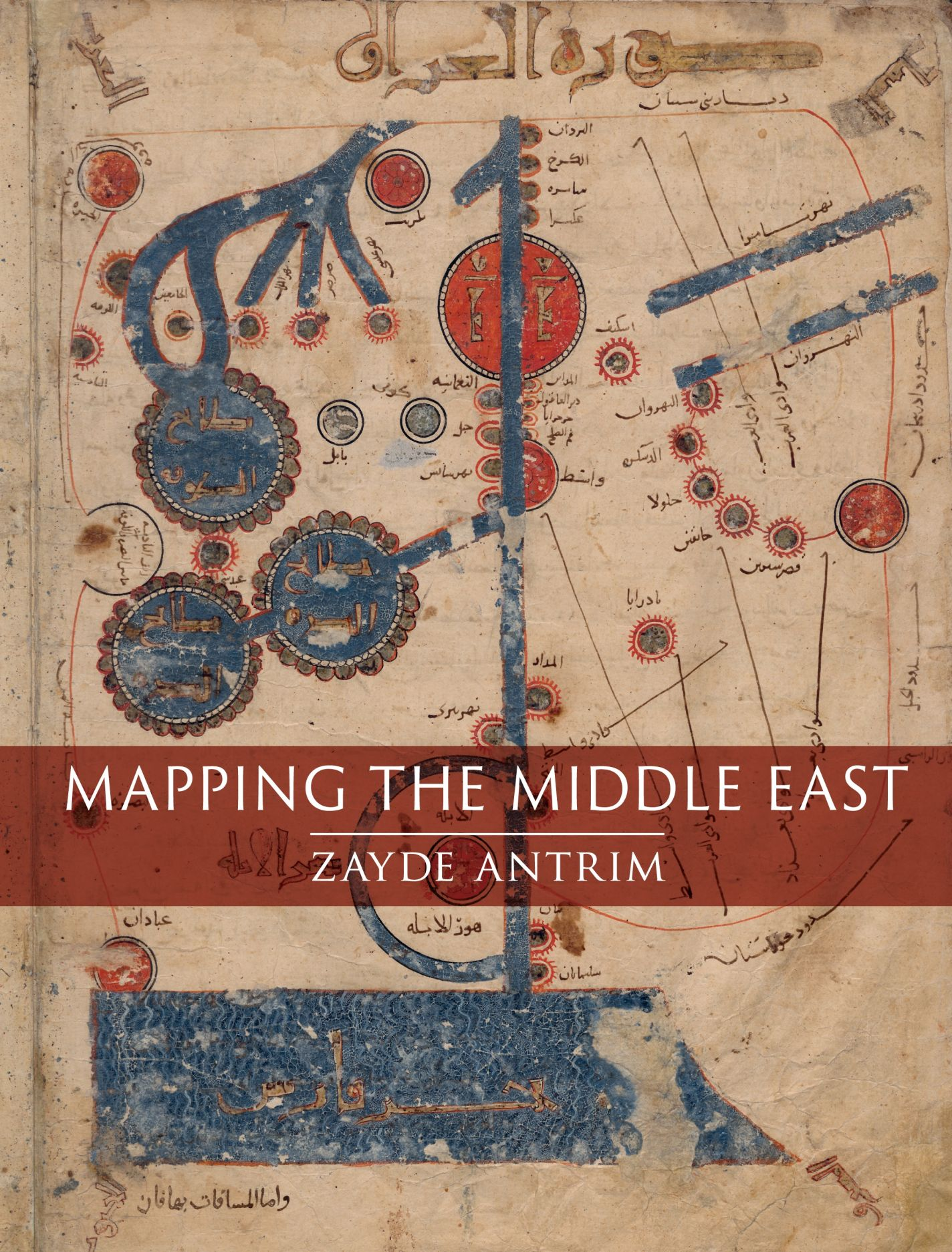 Mapping the Middle East