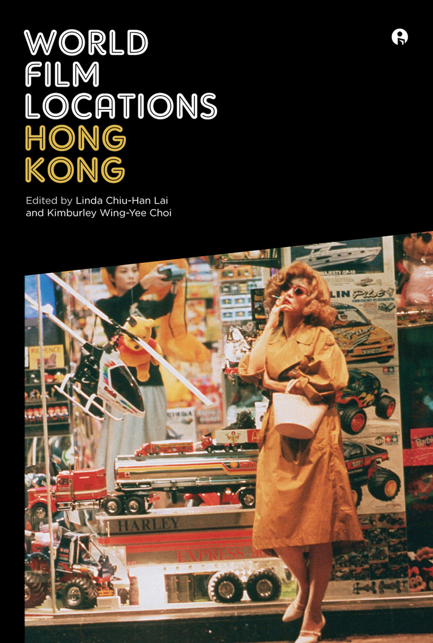 World Film Locations: Hong Kong