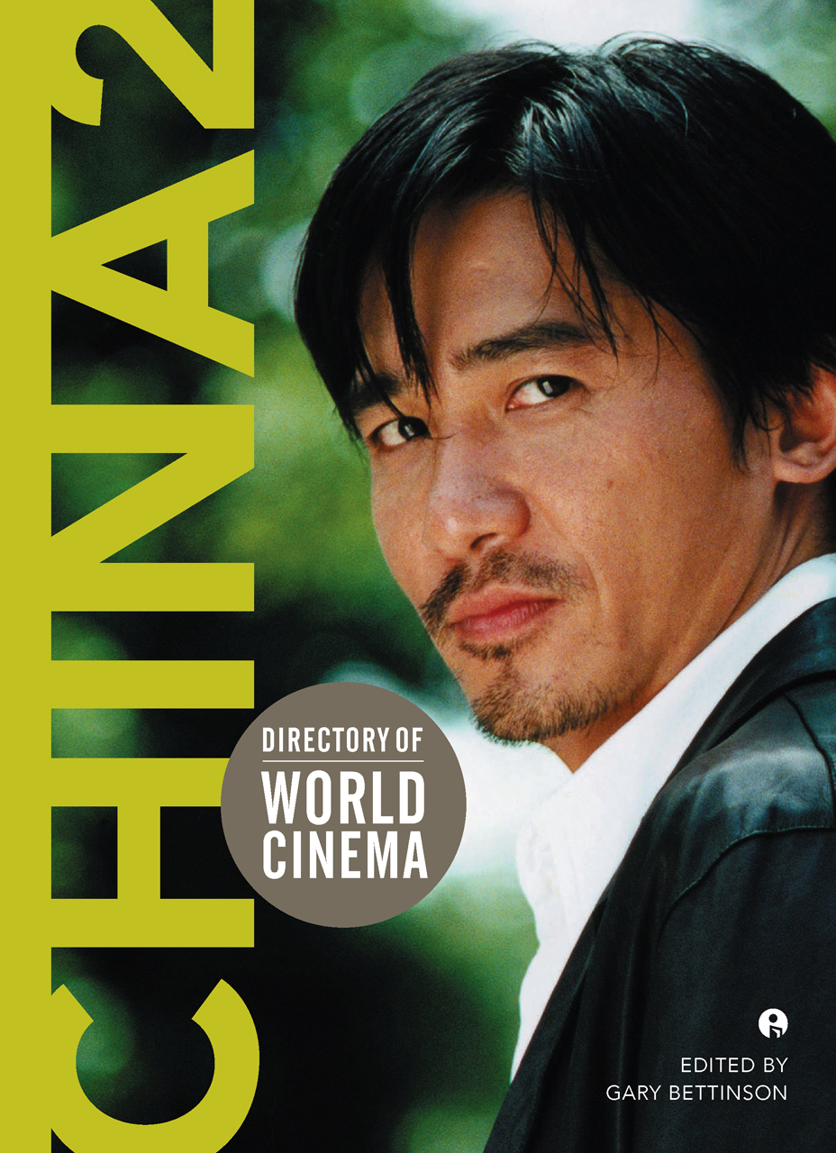 Directory of World Cinema: China 2
