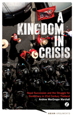 A Kingdom in Crisis