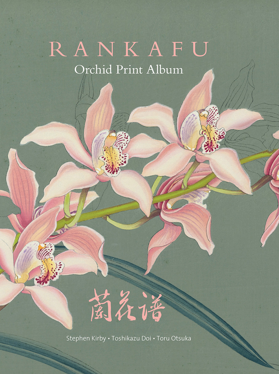 Rankafu: Japanese Masterpiece Orchid Woodblock Prints