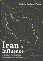 Iran's Influence