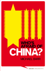 Who's Afraid of China?: The Challenge of Chinese Soft Power