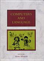 Computers and Language