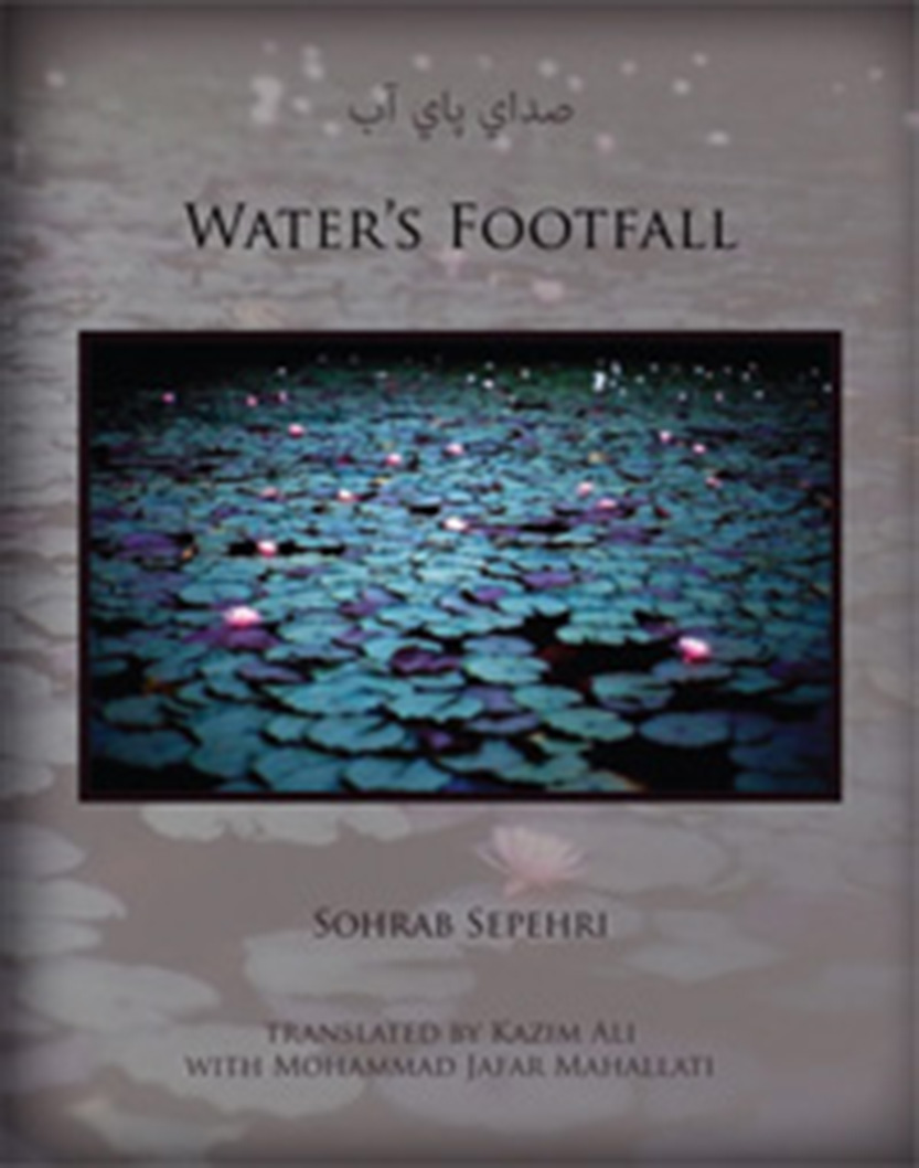 Water's Footfall